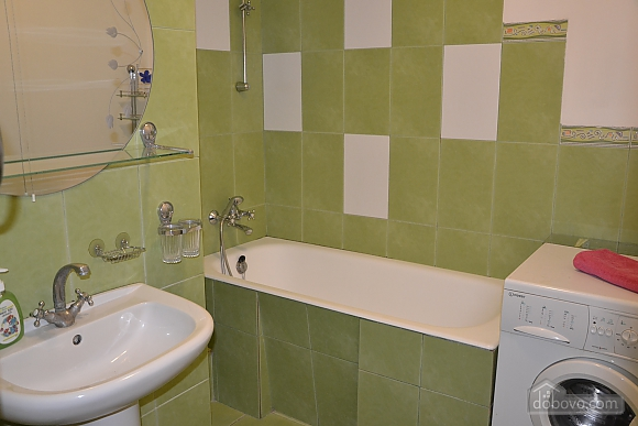 Near Minska station and Dream Town, Due Camere (34870), 008
