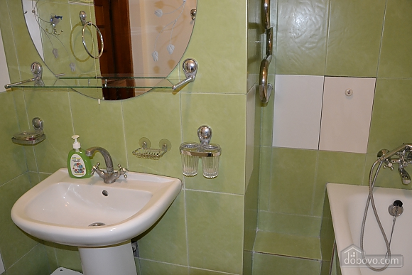 Near Minska station and Dream Town, Due Camere (34870), 009
