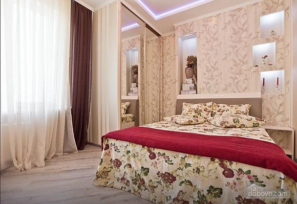 Luxury apartments in the city center, Zweizimmerwohnung (94713), 001