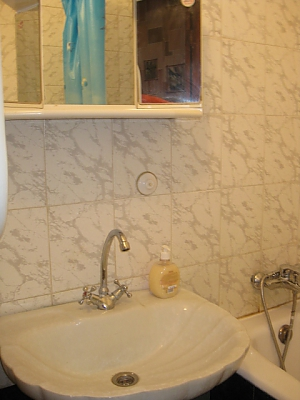 The apartment is after renovation near metro station, Un chambre, 002