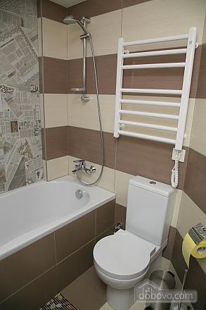 Apartment, One Bedroom (62536), 005