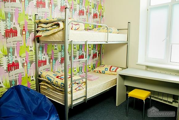 6 bed female suite in ZigZag hostel, Monolocale (16309), 001