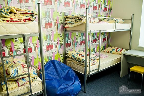 6 bed female suite in ZigZag hostel, Monolocale (16309), 003
