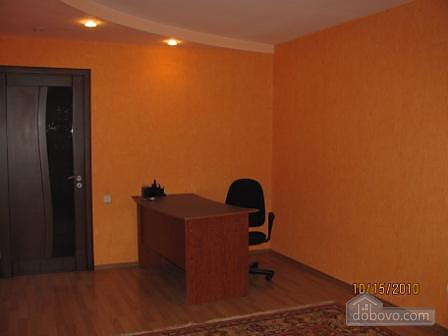 Apartment near to Studentska metro station, Due Camere (44623), 002