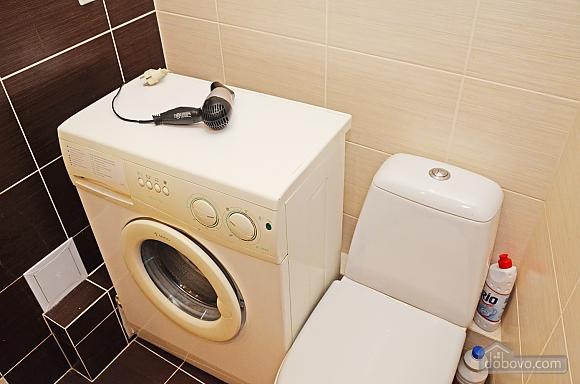 Luxury apartment with WI-FI, Un chambre (97245), 007