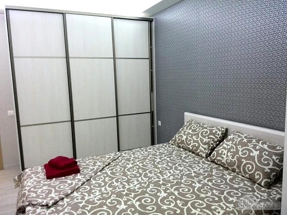 Premium, Zweizimmerwohnung (15883), 001