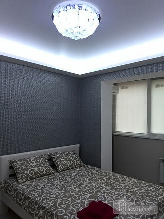 Premium, Zweizimmerwohnung (15883), 003