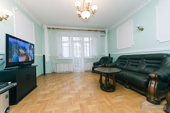 Apartment near Arsenalna station, Due Camere (95614), 019