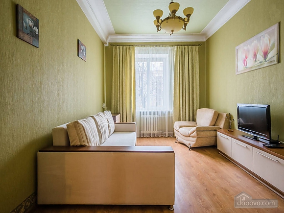 Heart of Minsk, Studio (53048), 006
