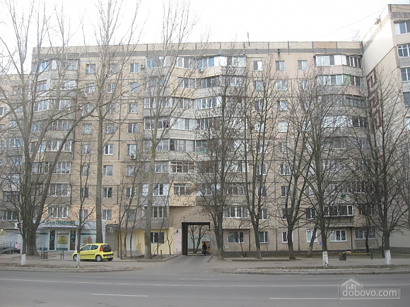 Apartment in front of the Regional hospital with all amenities and Wi-Fi, Studio (97583), 015