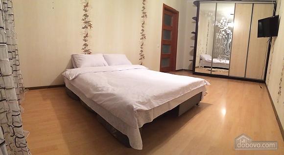 Your cozy corner, Studio (87225), 001
