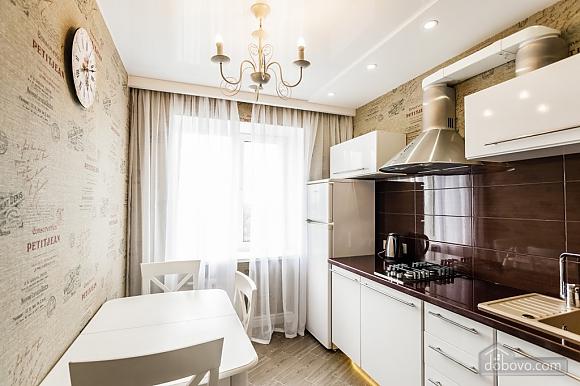 VIP apartment for VIP clients, Zweizimmerwohnung (91790), 005