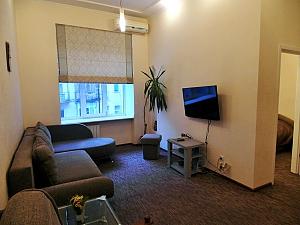LUX-apartment for 5 Arena-city, Un chambre, 003