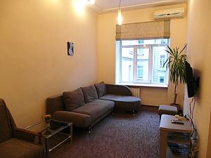 LUX-apartment for 5 Arena-city, Un chambre, 001