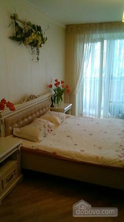 Cozy apartment on Podil, Zweizimmerwohnung (97439), 002