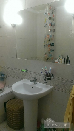 Cozy apartment on Podil, Zweizimmerwohnung (97439), 011