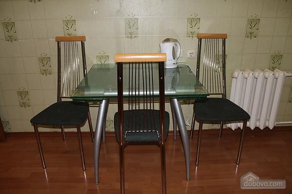 Buisness class apartment, Zweizimmerwohnung (68296), 005