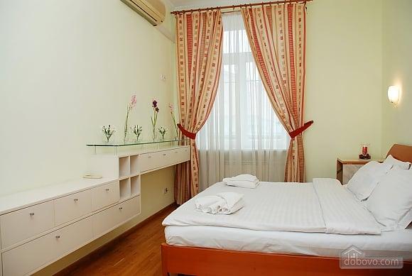 20 Pushkinska, Two Bedroom (60027), 002