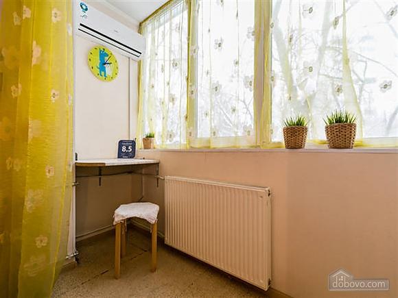 Apartment Europe, Monolocale (29021), 011