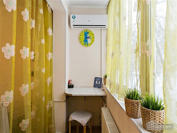 Apartment Europe, Monolocale (29021), 012
