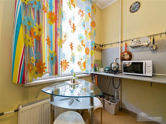 Apartment Europe, Monolocale (29021), 026