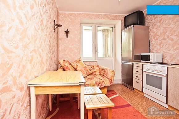 Buy apartment in Ivrea economy class