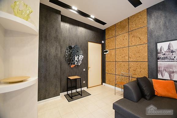 Center VIP Arena City, One Bedroom (40370), 029