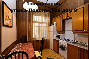 Euro apartment with balcony, Monolocale, 002