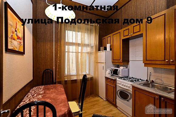 Квартира євро з балконом, 1-кімнатна (26267), 002