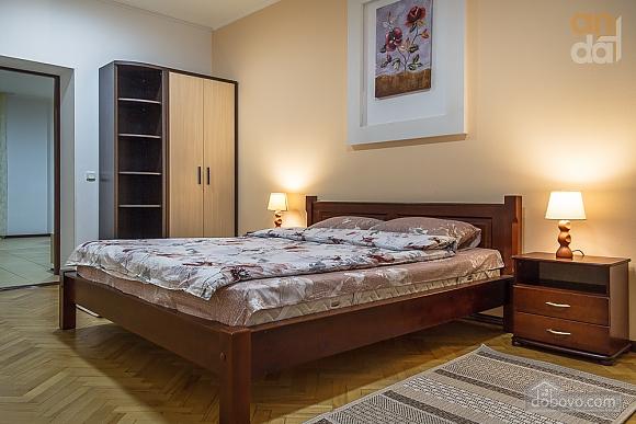 Modern apartment in the center of Zaporozhye, Zweizimmerwohnung (38929), 003