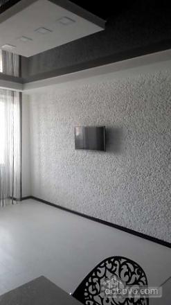 Black-white, Zweizimmerwohnung (44557), 004