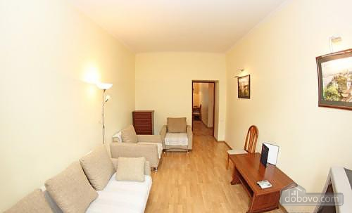 Perfect apartment in the city center, Zweizimmerwohnung (35766), 001
