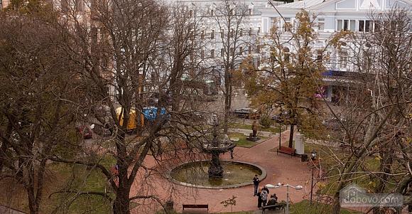 Apartment in Kiev, Vierzimmerwohnung (33832), 014