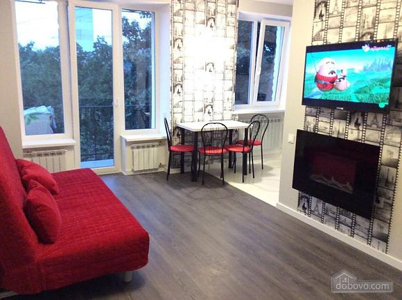 Luxury apartment with european design, Zweizimmerwohnung (22954), 001