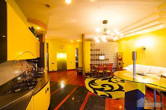 Apartment near the center, Vierzimmerwohnung (46582), 014