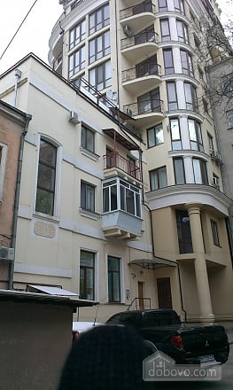 Quiet apartment in the city center, Monolocale (36974), 003