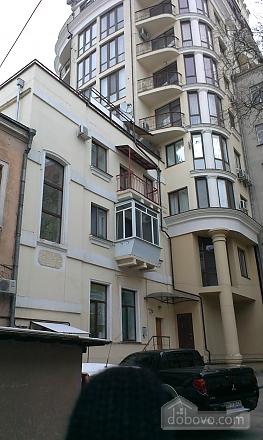 Quiet apartment in the city center, Studio (36974), 003