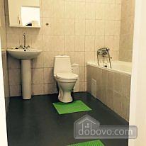 Quiet apartment in the city center, Studio (36974), 004