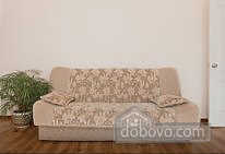 Quiet apartment in the city center, Studio (36974), 005