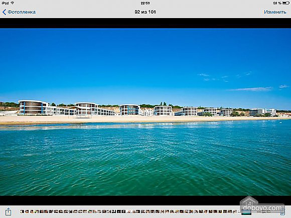 Апартаменты на берегу Чорного моря, 3-кімнатна (15056), 012