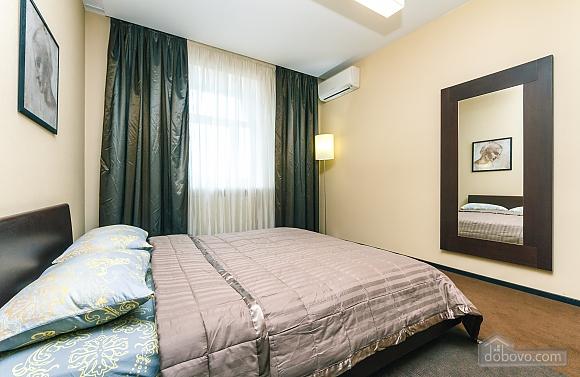 VIP apartment, Deux chambres (87468), 017