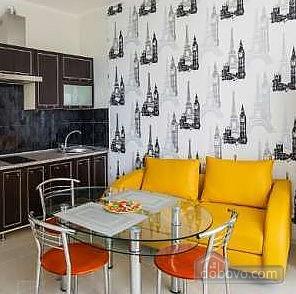 Sunny studio in Arkadia, Studio (62252), 007
