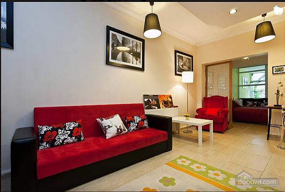 Cozy apartment, Studio (79018), 001