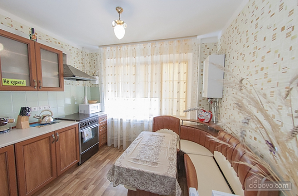 Cozy and clean apartment in the city center, Un chambre (61116), 003