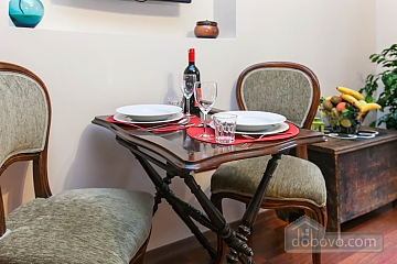 Apartment Istiklal, One Bedroom (88550), 008