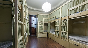 Hostel March Hare, Studio, 001