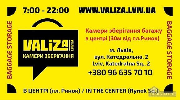 Квартира у Львові, 3-кімнатна (83740), 033