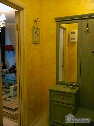 The apartment in Shevchenko Park, Studio (46434), 005