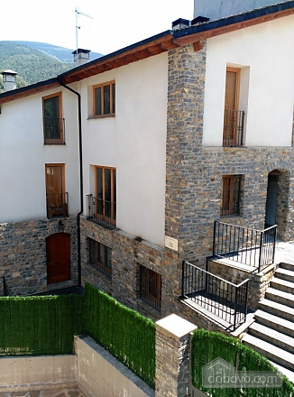 The Sort Experience Live the Pyrenees, Three Bedroom (64741), 035