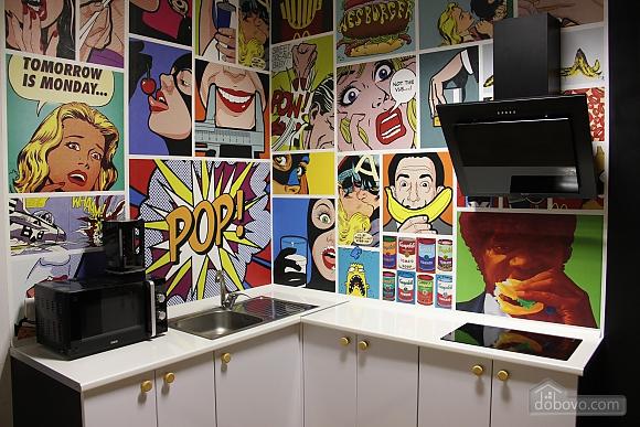 Good Dreams hostel, Studio (22095), 003